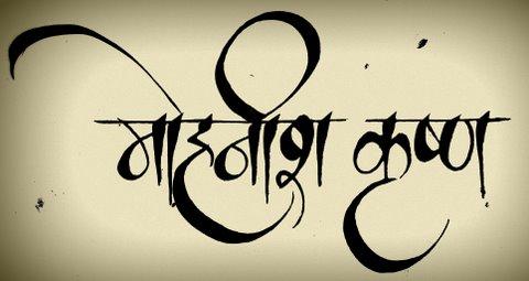 हिंदी टाईप करने हेतु फॉण्ट एवं सॉफ्टवेयर की जानकारी हिंदी में यहाँ प्राप्त करें-