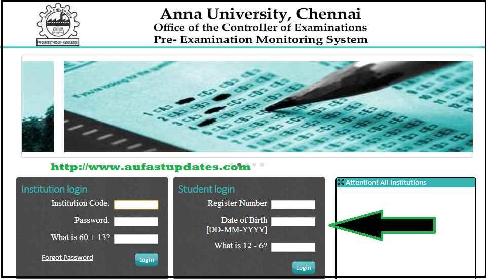 Home page of Coe1.annauniv.edu