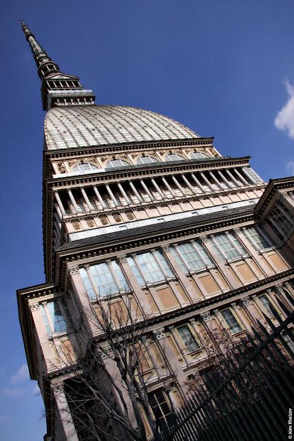 Символ Турина