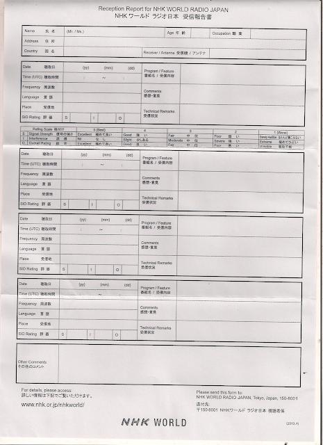 Modelo de relatório de recepção - informe