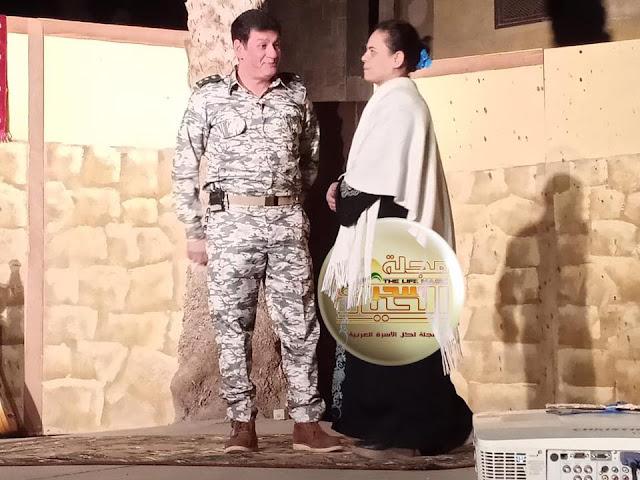 """جمعية سحر الحياة تدعو الأعضاء لمسرحية  """" صحينا يا سينا """""""