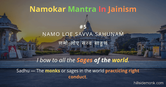 Namokar Mantra Meaning and Significance: Into Jainism 5