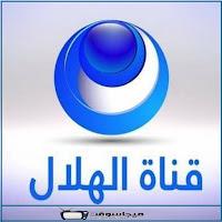 أحدث تردد قناة الهلال السوداني 2018 الجديد الفضائية hd بالتفصيل