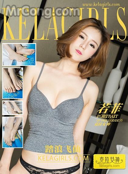 KelaGirls 2017-03-12: Người mẫu Ruo Fei (若菲) (27 ảnh)