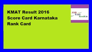 KMAT Result 2016 Score Card Karnataka Rank Card