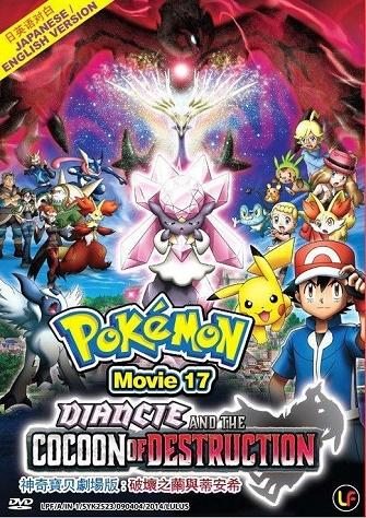 Pokemon Movie17: Sự Huỷ Diệt Từ Chiếc Kén Và Diancie