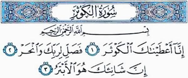 Al Quran surat al kautsar