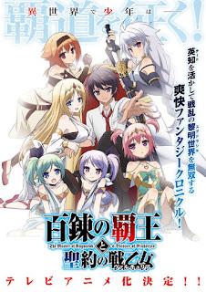 """Anunciado anime para las novelas """"Hyakuren no Hao to Seiyaku no Valkyria"""""""