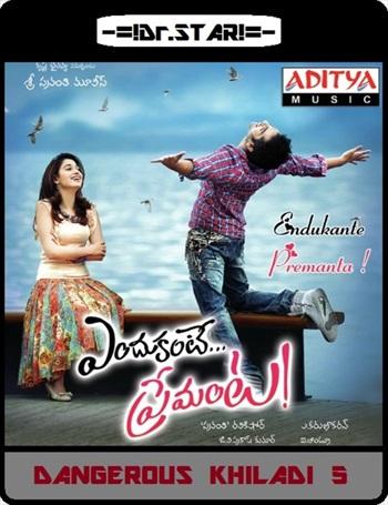 Endukante Premanta 2012 Dual Audio Movie Download