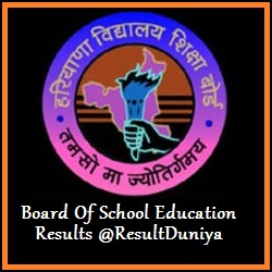 Haryana Board 12th Class 1st 2nd Semester Result 2015