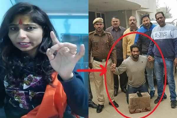 ashu-parihar-support-bobby-katariya-from-gurugram-police-torture