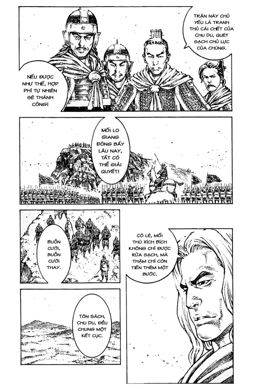 Hỏa phụng liêu nguyên Chương 496: Tối Du chi sách trang 10