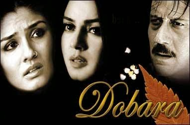 Poster Of Bollywood Movie Dobara (2004) 300MB Compressed Small Size Pc Movie Free Download worldfree4u.com