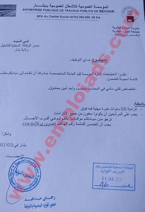 اعلان عن توظيف بالمؤسسة العمومية للأشغال العمومية ولاية بشار جانفي 2017