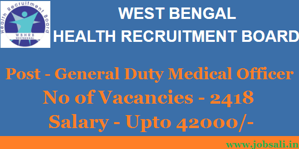 Medical Officer Jobs in Kolkata, Heath And Family Welfare, Medical Jobs in West Bengal