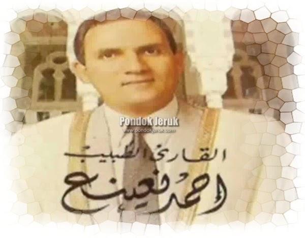 Syeikh Ahmad Naina