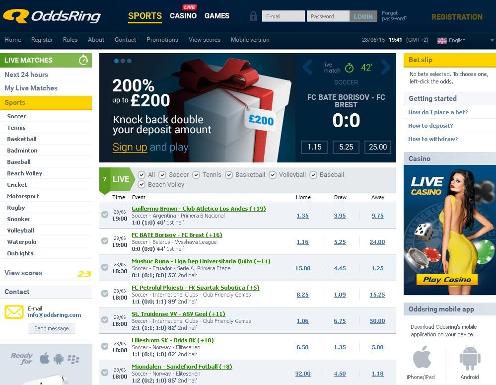 OddsRing Sportsbook Screenshot