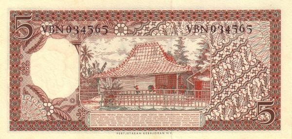 5 rupiah 1959 belakang