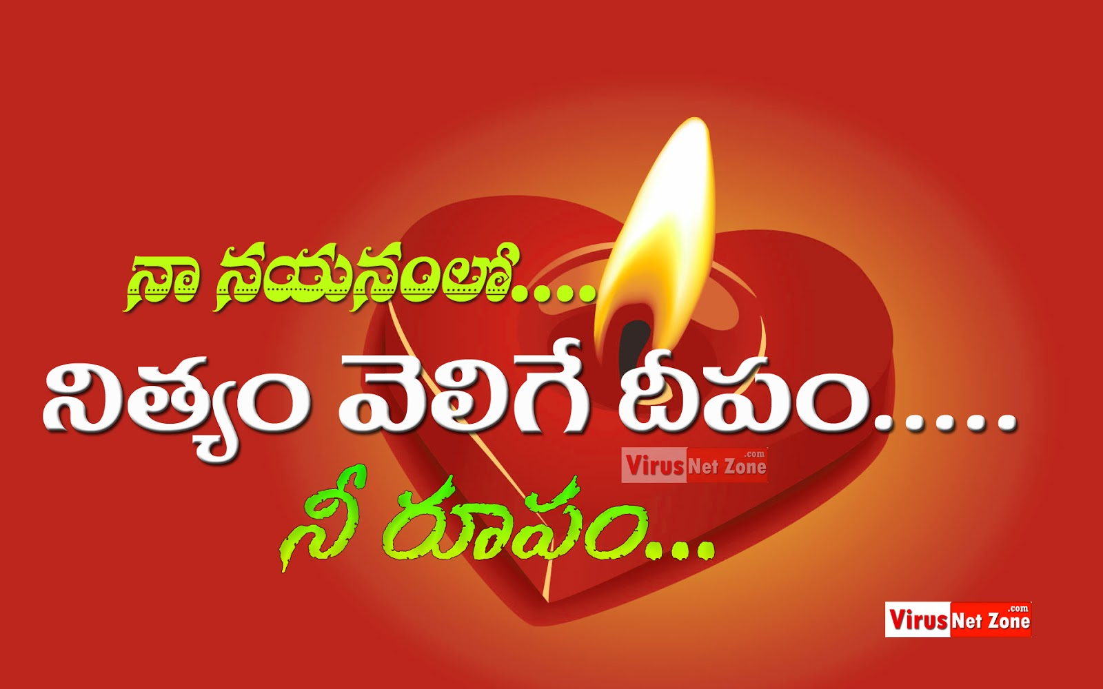 What Is True Love Quotes True Love Quotes In Telugu Images For Her Telugu Love Quotes