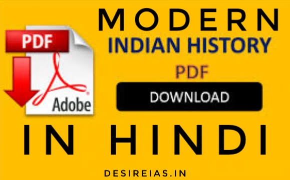 Indian Book Pdf