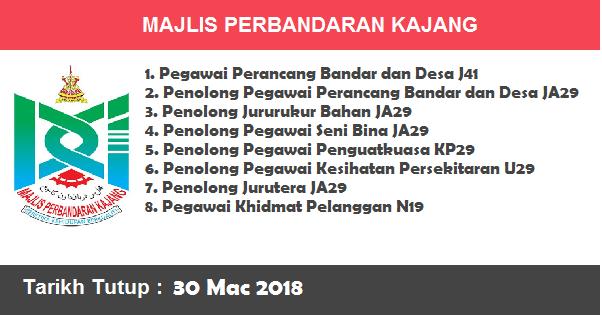 Jobs in Majlis Perbandaran Kajang (MPKJ) (30 Mac 2018)