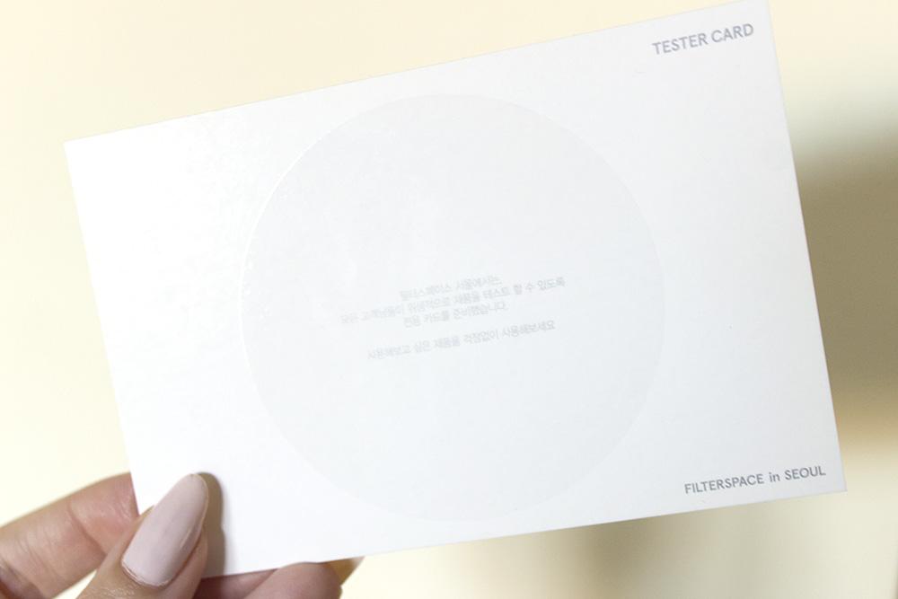 Dr.Jart+ Concept/Flagship Store: Dr.Jart+ Filter Space in Seoul tester card