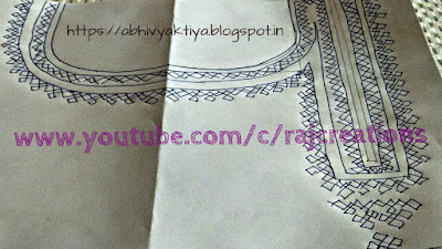 how to draw a tracing for kutch work neck design