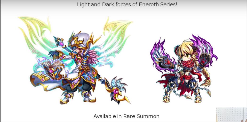 Eneroth batch Light & Dark units revealed - Allanon & Nyami | Brave