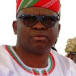 Do not accept Fayose's rams, foods- Ekiti Imams tell state residents
