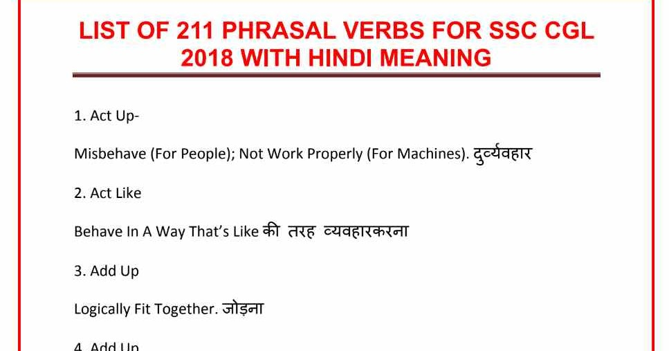 Phrasal Verbs Pdf With Hindi Meaning Download Here Govtjobnotes