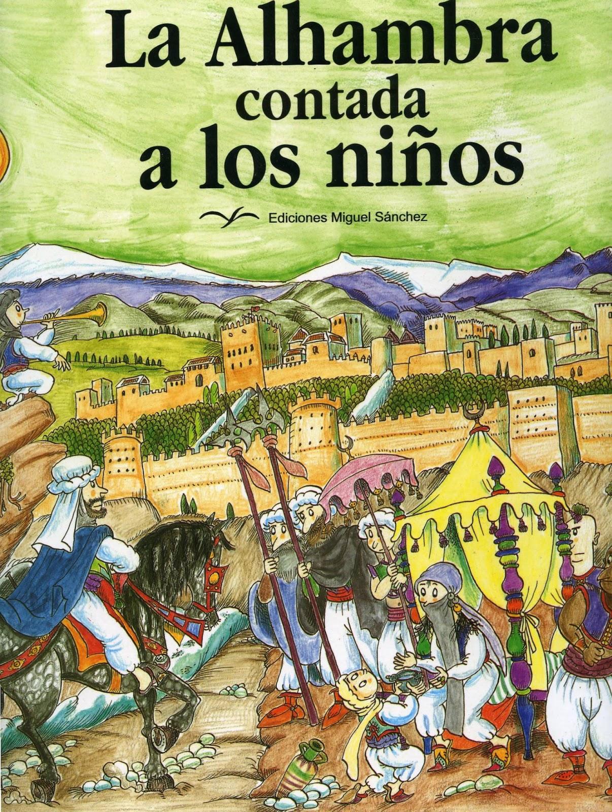 Blog de los niños: La Alhambra contada a los niños