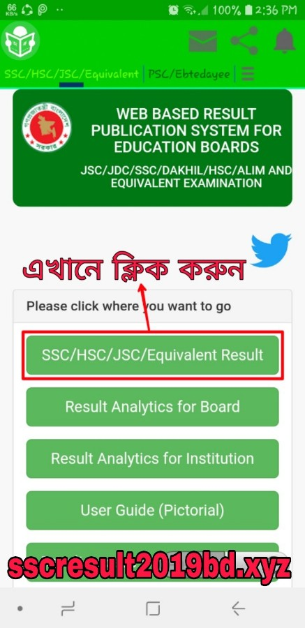 ssc result 2019 by android app, ssc result 2019 app, dakhil result 2019 app, dakhil result 2019 by android app