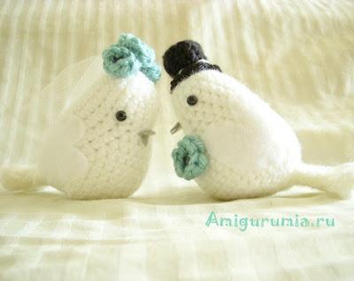 Свадебные голуби схема амигуруми