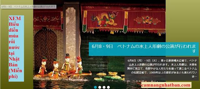 Biểu diễn múa rối nước tại Nhật Bản, izumigaoka