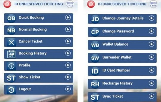 general train ticket online booking app
