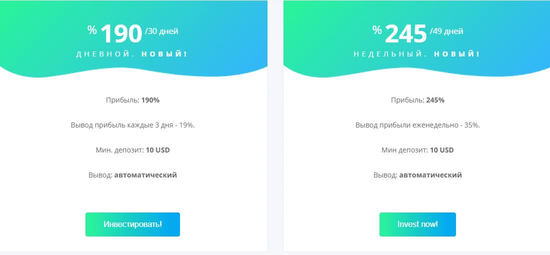 Инвестиционные планы BitBuild 2