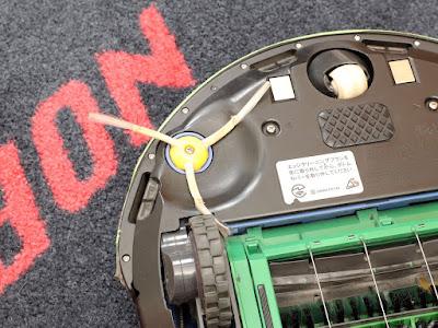 iRobot Roomba 577 エッジクリーニングブラシの交換