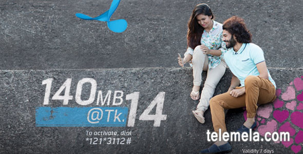 Grameenphone Valentines Day Offer 2017