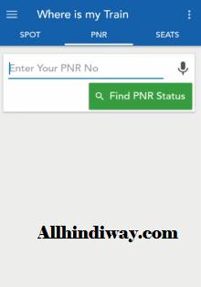 PNR status kaise pta karte hai