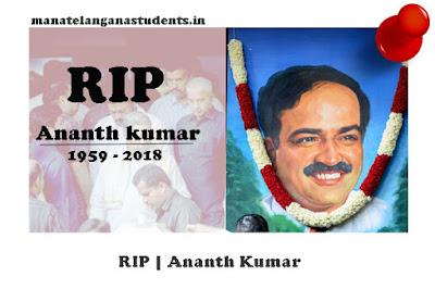 RIP_ananth_Kumar