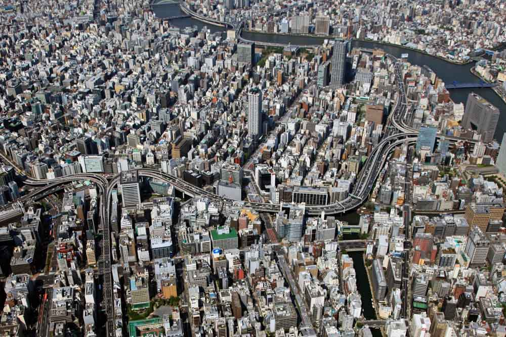 Tóquio, (東京) | Capital do Japão