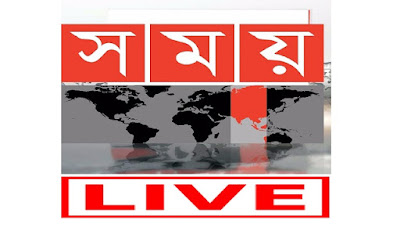 Watch Somoy News TV Live Online Streaming from Bangla TV Online