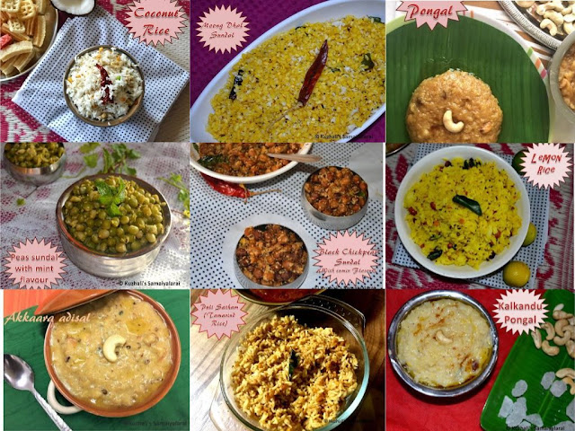 NAVARATHRI RECIPE COLLECTIONS