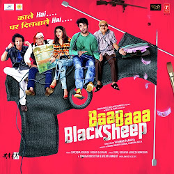Baa Baaa Black Sheep (Upcoming Movie)