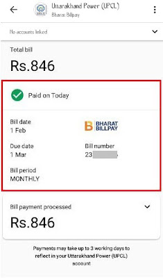how to pay electricity bill through tez app