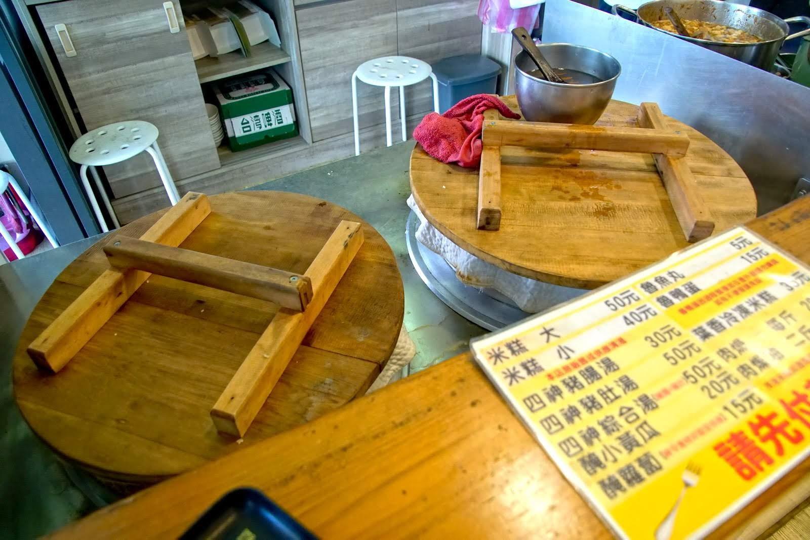 [台南][中西區] 落成米糕|原民族路夜市的在地老味道|食記