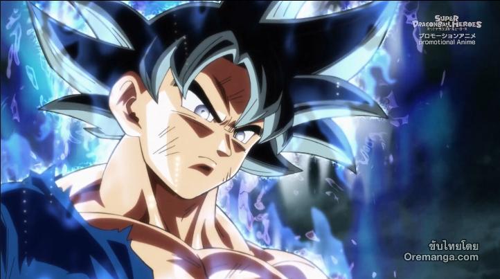 Super Dragon Ball Heroes: Universe Mission [ซับไทย] ตอนที่ 15 กำราบคามิโอเรน! แก่นแท้แห่งอัตนิยมเหนือกว่าขาดลอย