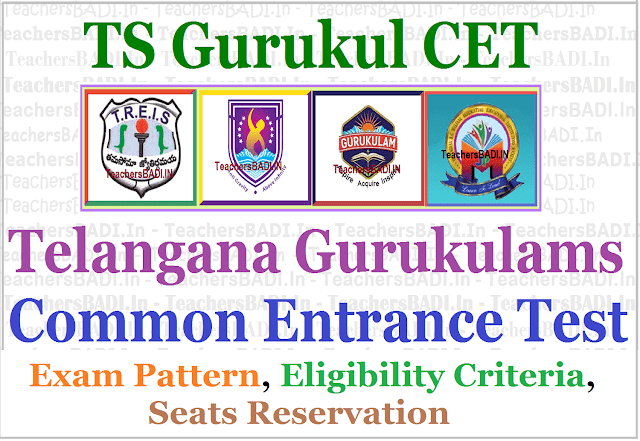 TS Gurukulam CET Entrance Exam Pattern, Eligibility Criteria, Seats Reservation 2018