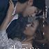Sinopsis Drama Korea Terbaru : Bride of the Water God (2017)