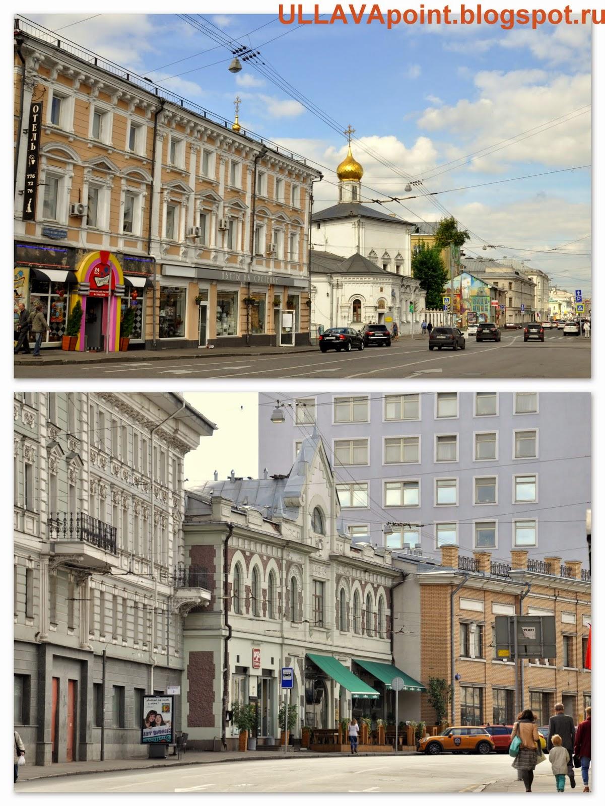 Улица Сретенка Москва